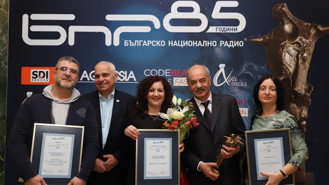 Марин Данев, Чавдар Каришев, Даниела Късовска, Мартин Минков и Стефка Бакърджиева