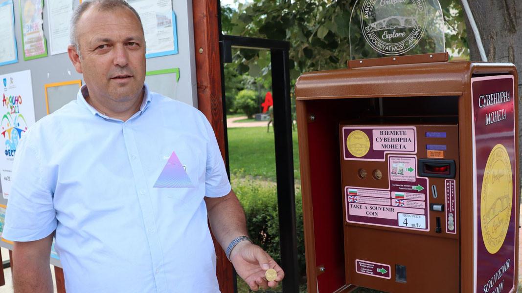 Ardino Belediye Başkanı İzzet Şaban