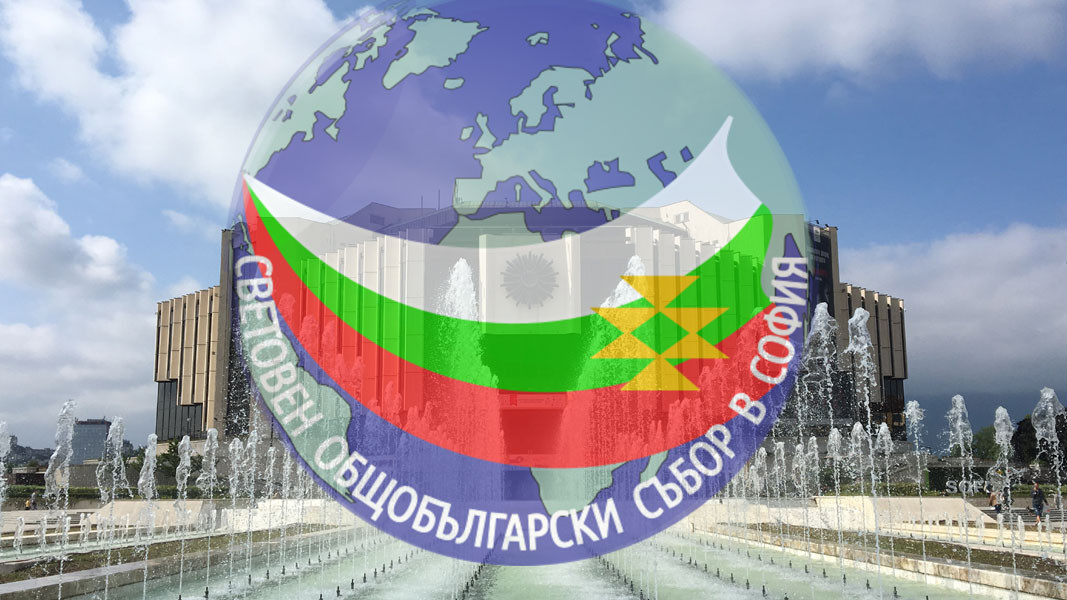 Sofia hosts first Festival of All Bulgarians - Life