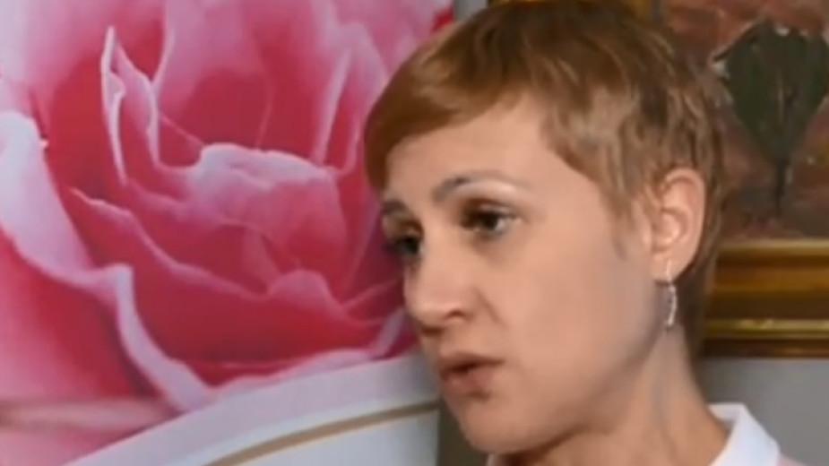 Gergana Andreeva