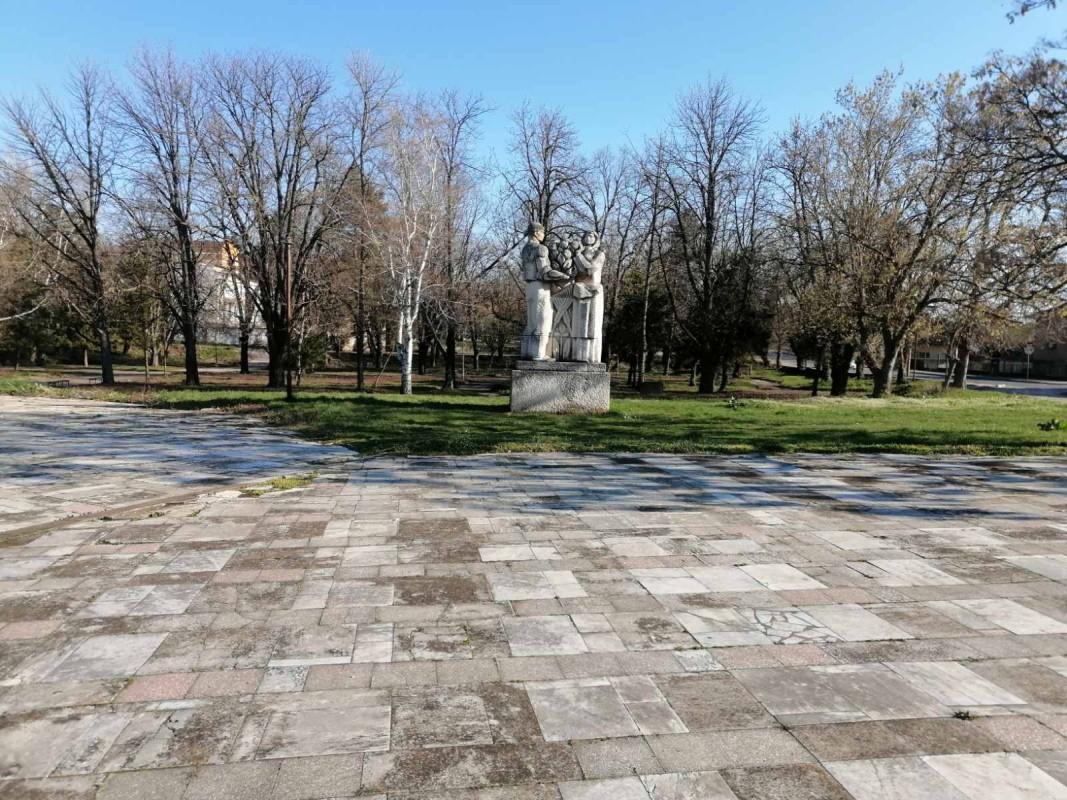 село Баница, парк