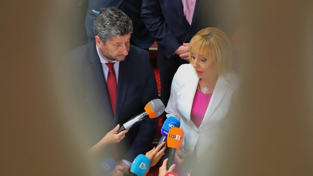 Христо Иванов и Мая Манолова  Снимка: БГНЕС