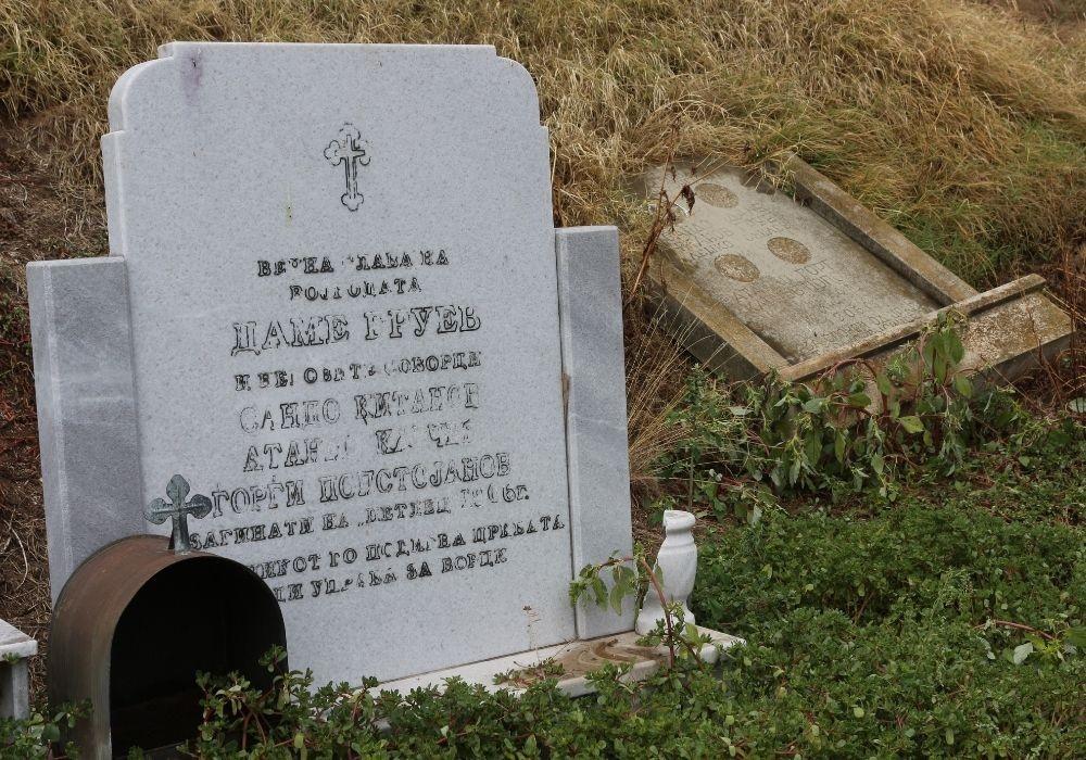 Varri i Dame Gruevit në fashitin Rusinovo