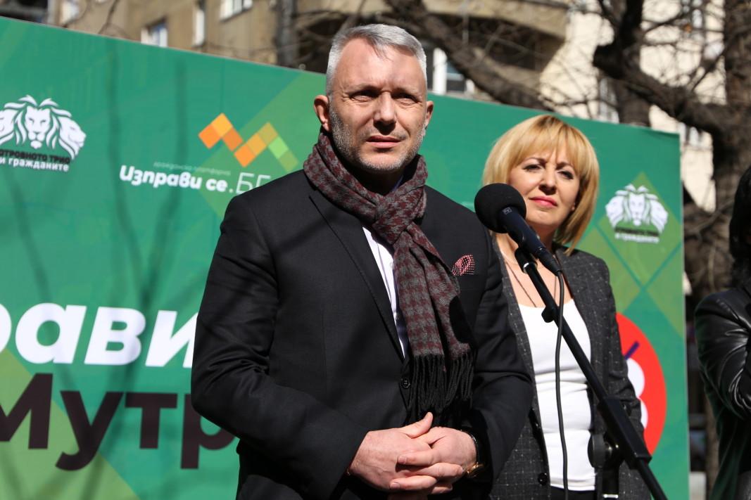 По време на  предизборната кампания
