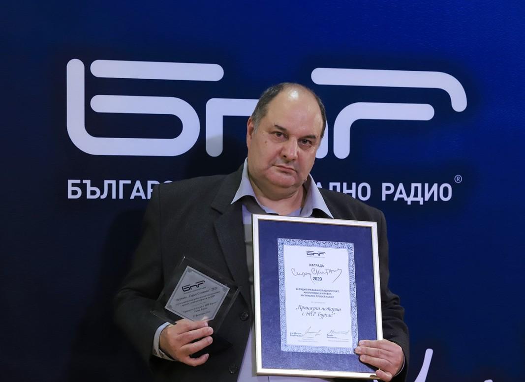 Директорът на БНР-Бургас Кирил Костадинов