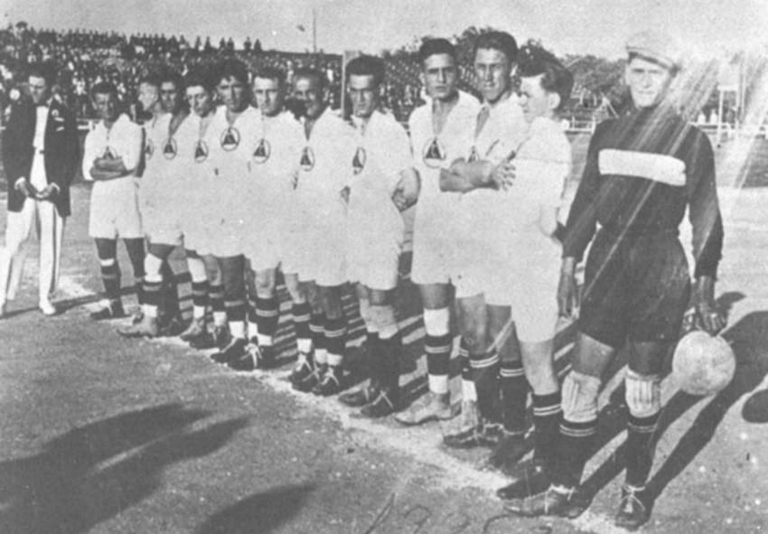 Команда «Славия» – чемпион Болгарии по футболу в 1926 году.