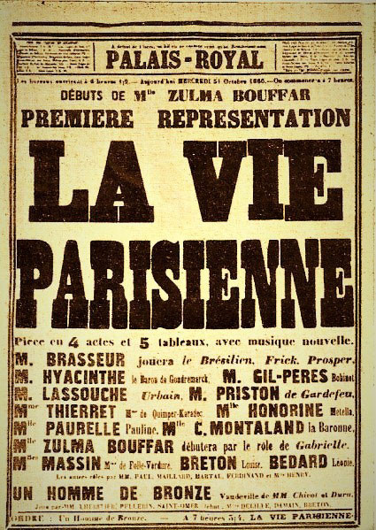 """Афиш за Световната премиера на оперетата """"Парижки живот"""" в Париж"""