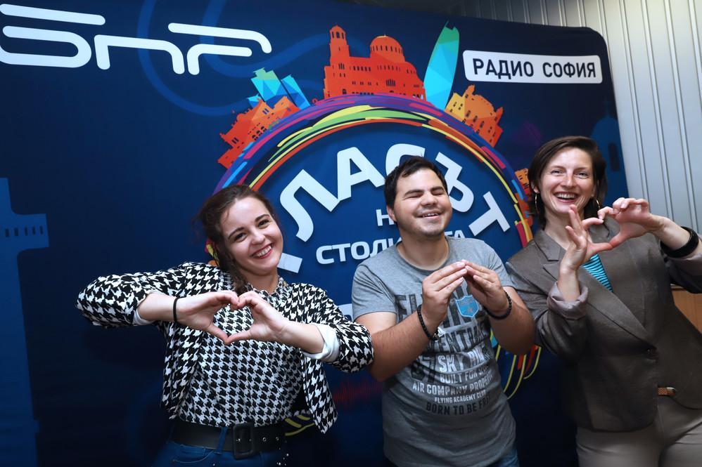 Ангелина Грозева, Андриян Асенов и Мария Бояджиева, Радио София