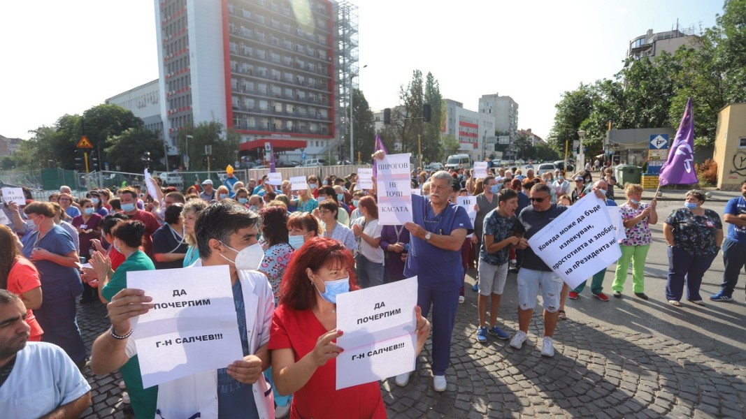 """Медици протестират пред """"Пирогов"""" в защита на отстранения директор Асен Балтов  Снимка: БГНЕС"""