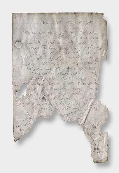 Една от оцелелите страници от дневника на Илан Рамон. Снимка Феня Декало