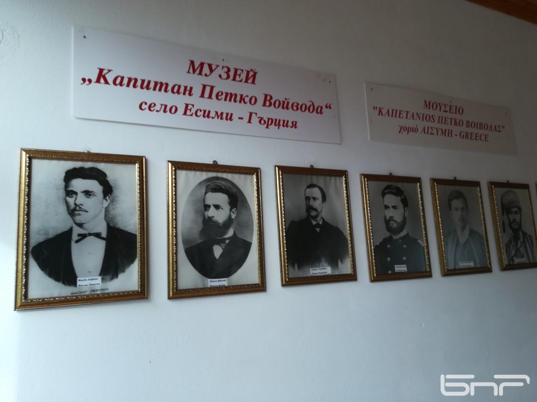 Музей Капитан Петко войвода в с. Доган Хисар