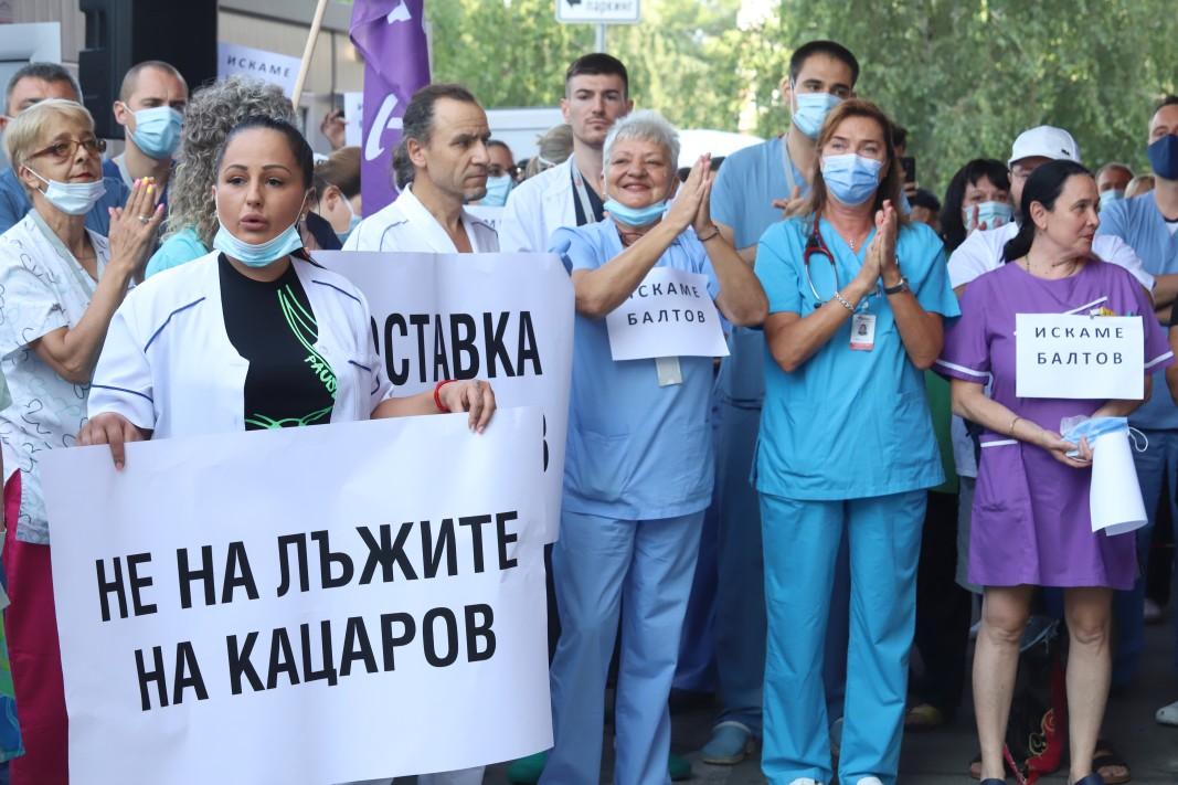 Медици излязоха на пореден протест в защита на проф. Асен Балтов, снимка: БГНЕС
