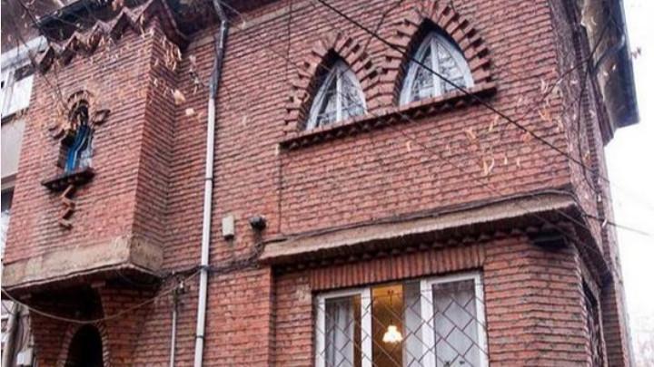 Домът на Сирак Скитник