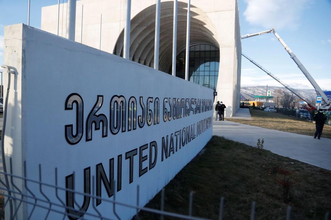 Централата на ЕНП в столицата на Грузия Тбилиси