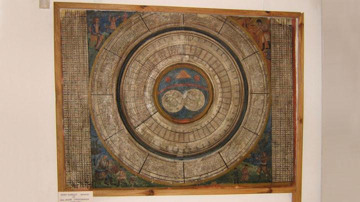 Вечният календар, създаден по идея на отец Матей Преображенски, изографисан от зограф Венко в с. Михалица (съхранява се в ИМ – Павликени)