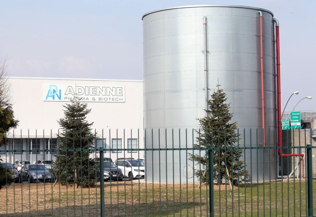 Сграда на компанията Адиен фарма енд биотех