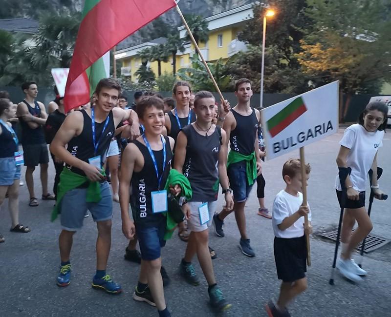 Българският отбор на откриването