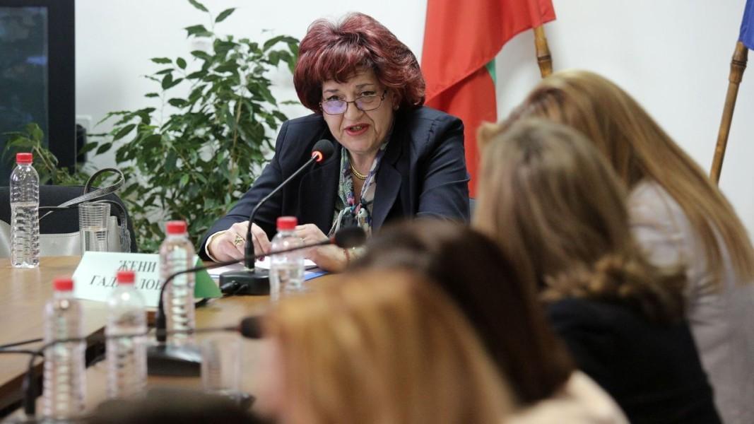 Жени Гаджалова на изслушването в СЕМ.         Снимка: БТА