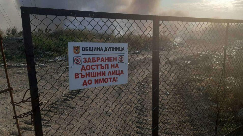 Мобилна станция прави денонощни замервания за качеството на въздуха в Злево, където в петък тръгна пожар на закритото градско сметище; Снимка: МОСВ