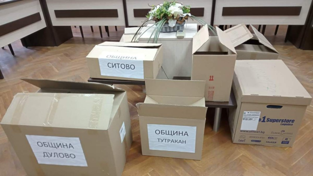 Снимка: Незабравка Кирова, БНР