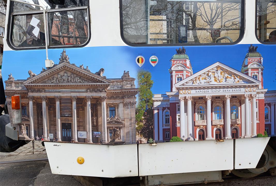 Брюссельская фондовая биржа и Народный театр им. Ивана Вазова в Софии