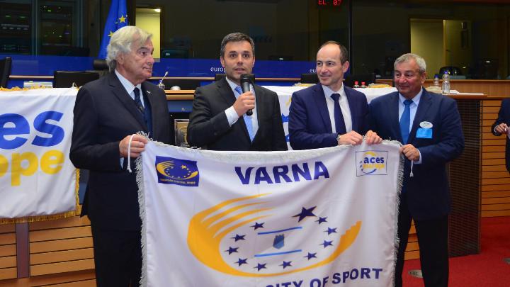 Церемония за обявяване на Варна за Европейски град на спорта