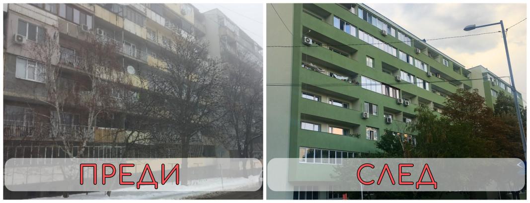 1 364 сгради в страната са обновени до края на