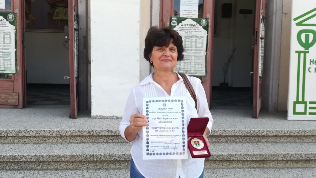 Д-р Мая Бориславова, специалист по инфекциозни болести в МБАЛ Св. Николай Чудотворец Лом.