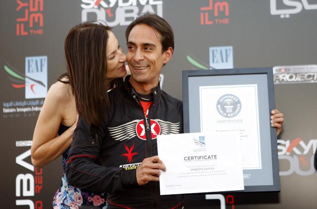 Гаинза със съпругата си, която е от Словения