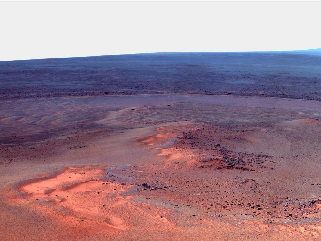 Американската космическа агенция (НАСА) съобщи, че е успяла да открие
