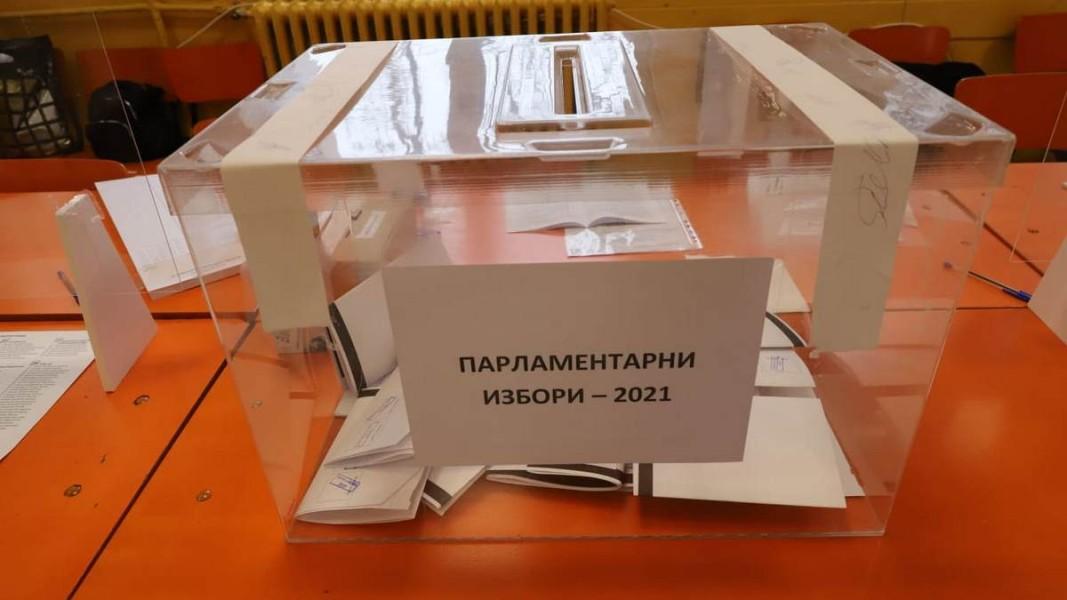 Снимка: Ани Петрова, БНР
