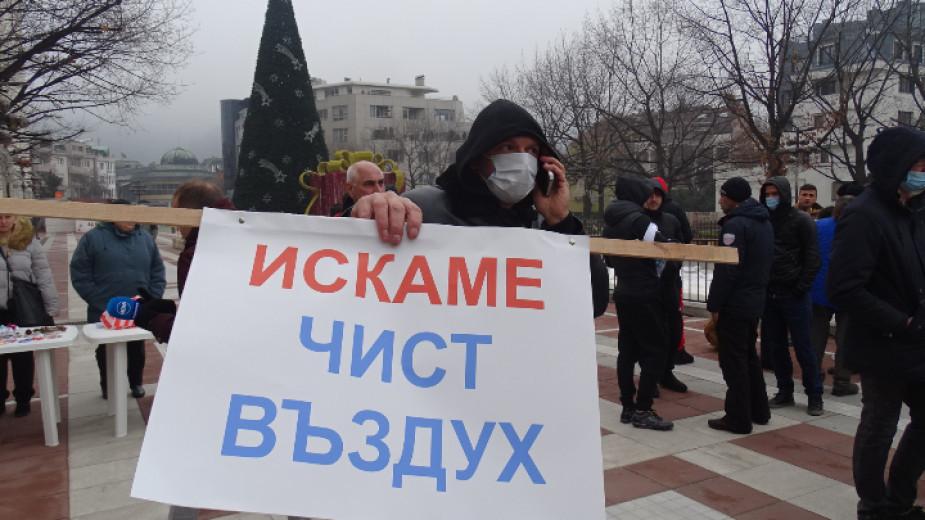 Протести в Благоевград през март 2020-а година