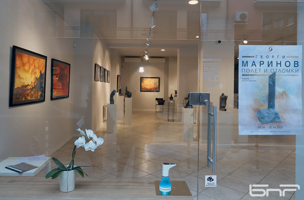 Полет и отломки-Изложба на Георги Маринов в галерия Контраст