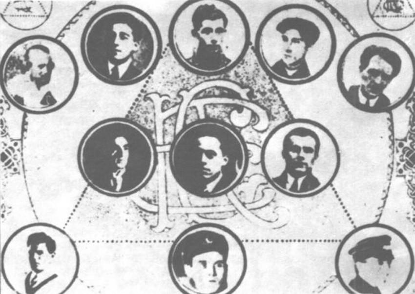 Первые 11 игроков команды «Славия» – 1913 г.