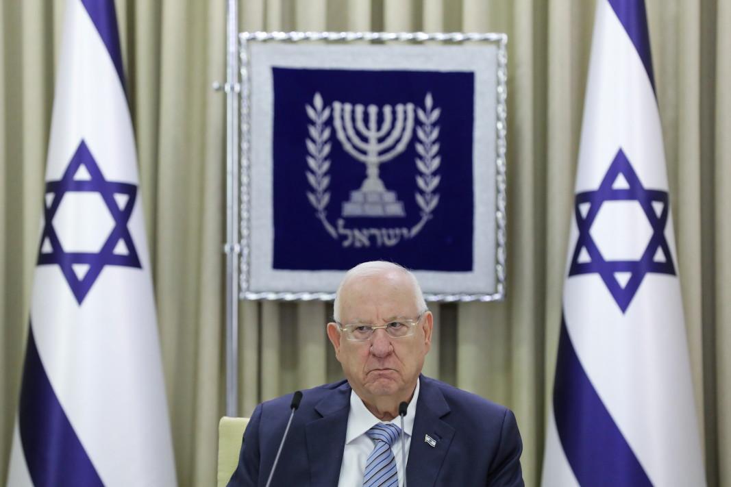 Израелският президент Реувен Ривлин