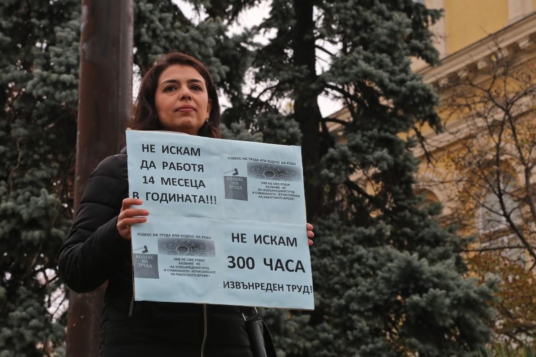 Vanya Grigorova: I don't want to work 14 months per year!