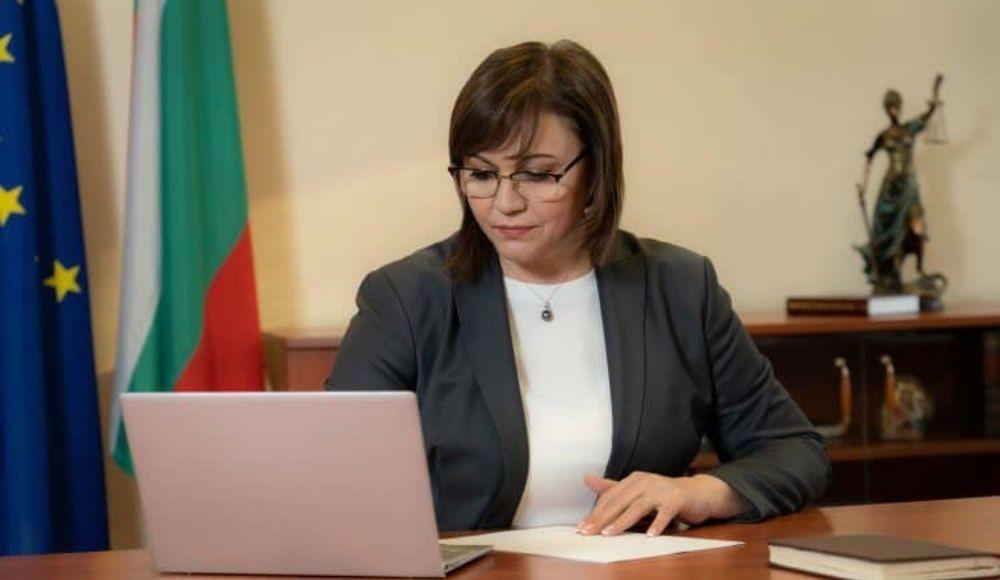 BSP Başkanı Korneliya Ninova