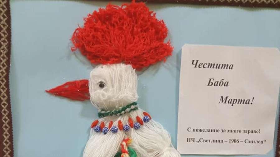 Снимка: Незабравка Кирова