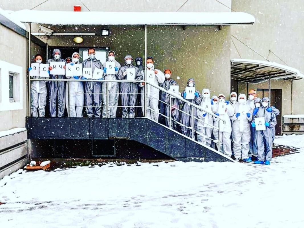 Лекари от ВМА с послание към всички българи