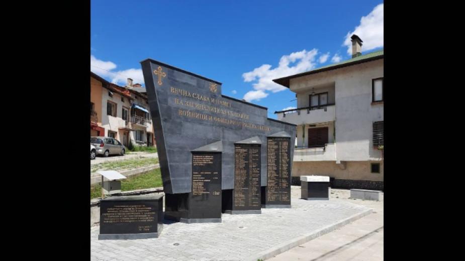Монументът на загиналите във войните в гр. Рила Снимка: Кирил Фалин