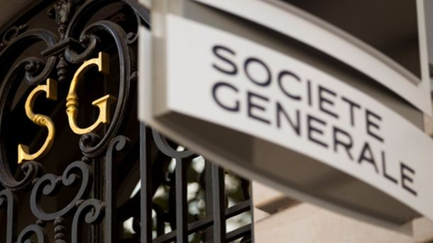 Очаква се Société Générale да плати наказателна глоба от приблизително