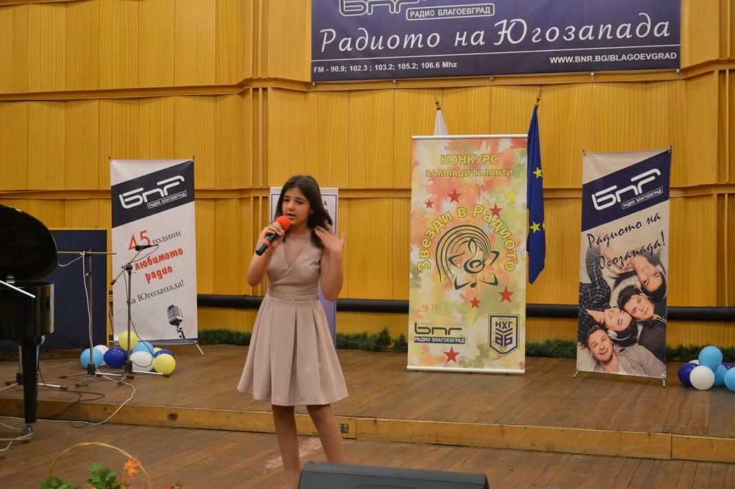 Константина Даниел Димитрова, от Благоевград,  Първо място  Популярна музика
