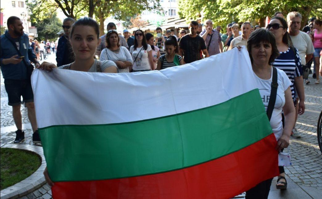 Протест в Сливен