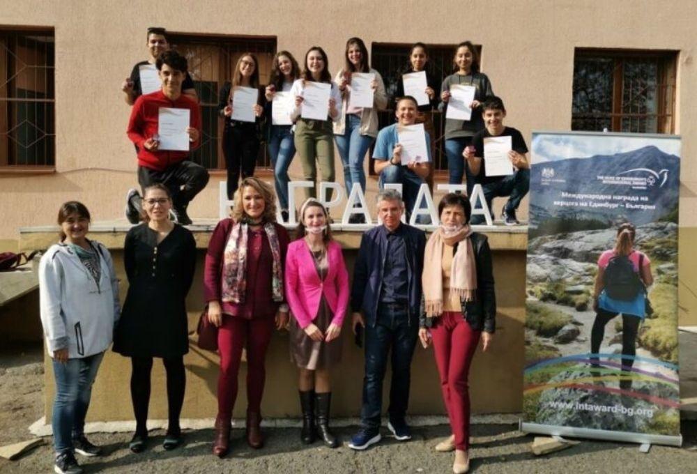 Les gagnants du Concours international qui se tient sous le parrainage du Duc d'Edinburgh