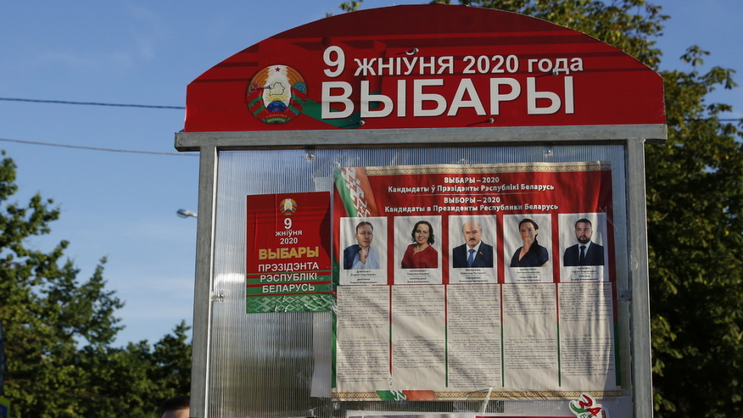 Предстоящия уикенд Беларус ще гласува за президент.   Снимка: ЕПА/БГНЕС