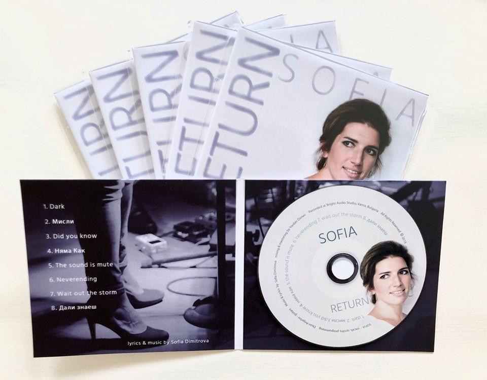 RETURN - първият албум на София Димитрова
