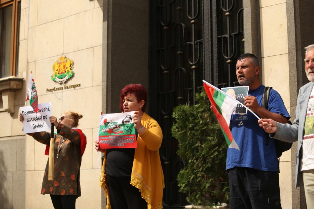 Протест пред Министерство на правосъдието преди днешната среща на Лаура Кьовеши с Янаки Стоилов.