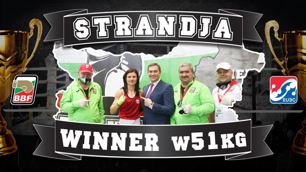 Стойка Кръстева спечели при жените.