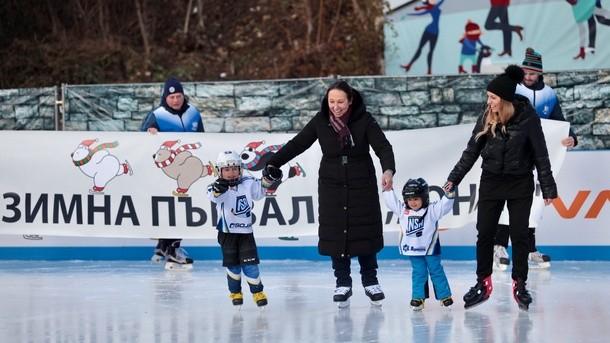 След 30 години, в центъра на София, отново заработи ледената