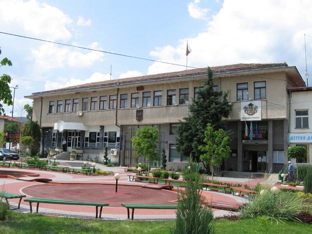 Общината в Стрелча